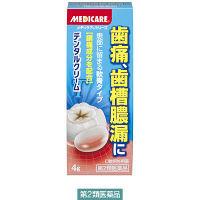 【第2類医薬品】メディケア デンタルクリーム T4g 森下仁丹