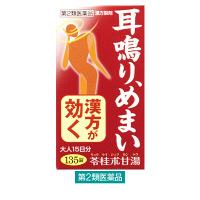 【第2類医薬品】苓桂朮甘湯エキス錠N「コタロー」 135錠 小太郎漢方製薬