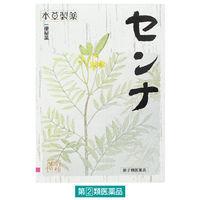 【指定第2類医薬品】本草センナ(分包) 48包 本草製薬