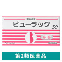 【第2類医薬品】ビューラックA 1箱(50錠入) 皇漢堂製薬