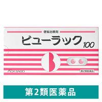 【第2類医薬品】ビューラックA 1箱(100錠入) 皇漢堂製薬