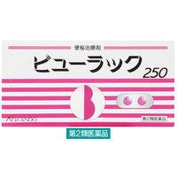 【第2類医薬品】ビューラックA 1箱(250錠入) 皇漢堂製薬