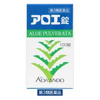 【第3類医薬品】アロエ錠 1箱(100錠入) 皇漢堂製薬