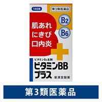【第3類医薬品】ビタミンBBプラス「クニヒロ」 140錠 皇漢堂製薬
