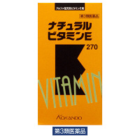 【第3類医薬品】ナチュラルビタミンE「クニヒロ」 270カプセル 皇漢堂製薬