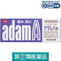 【指定第2類医薬品】アダムA錠 24錠 皇漢堂製薬★控除★