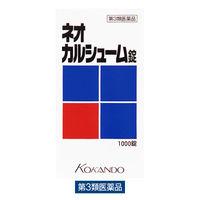 【第3類医薬品】ネオ カルシューム錠 1000錠 皇漢堂製薬