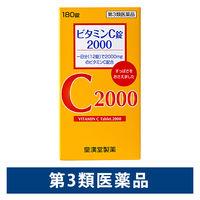 【第3類医薬品】ビタミンC錠2000「クニキチ」 180錠 皇漢堂製薬