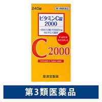 【第3類医薬品】ビタミンC錠2000「クニキチ」 240錠 皇漢堂製薬