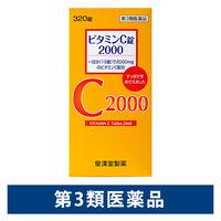 【第3類医薬品】ビタミンC錠2000「クニキチ」 320錠 皇漢堂製薬