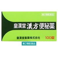 皇漢堂漢方便秘薬 (100錠入)