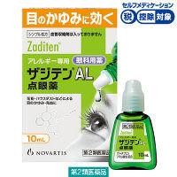 【第2類医薬品】ザジテンAL点眼薬 10ml グラクソ・スミスクライン★控除★