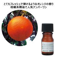 生活の木 オレンジスイート