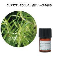 生活の木 エッセンシャルオイル ローズマリー・シネオール 1本(3mL)
