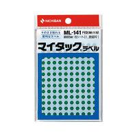 ニチバン マイタック(R)ラベル カラー丸シール 緑 5mm ML-1413 1パック(1950片入) (直送品)