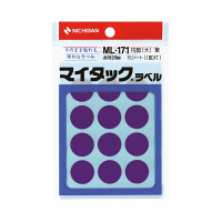 ニチバン マイタック(R)ラベル カラー丸シール 紫 20mm ML-17121 1パック(180片入) (直送品)