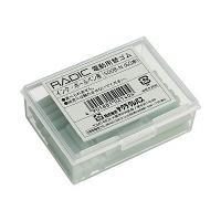 サクラクレパス ラビット替ゴム ボールペン用 500B-N (直送品)