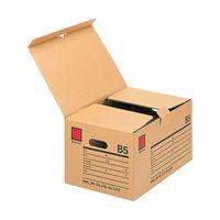 キングジム 保存ボックス B5 4350 (取寄品)