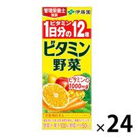 ビタミン野菜 200ml 24本入