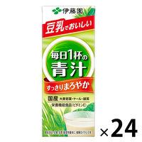 伊藤園 毎日1杯の青汁 1箱(24本入)
