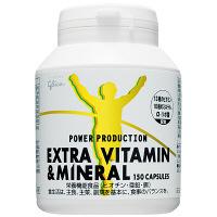 パワープロダクション エキストラ・ビタミン&ミネラル 150粒 江崎グリコ サプリメント