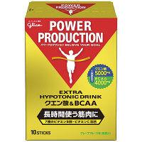 パワープロダクション クエン酸&BCAAドリンク 1箱(12.4g×10袋) 江崎グリコ アミノ酸飲料