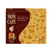 【ドリップコーヒー】モンカフェ リッチビーンズ 1箱(60個入)
