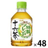 アサヒ飲料 十六茶 275ml 1セット(48本:24本入×2箱)