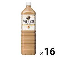 キリンビバレッジ 午後の紅茶 ミルクティー 1.5L 1セット(16本:8本入×2箱)