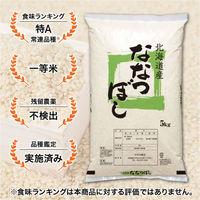 【精白米】北海道産ななつぼし 5kg