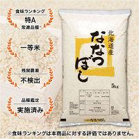 木村米穀店 北海道産ななつぼし 北海道産 ななつぼし 100% 玄米 5kg 平成30年産