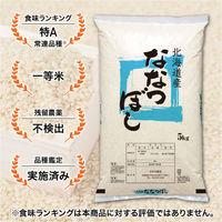 【無洗米】北海道産ななつぼし 5kg