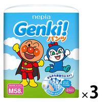 GENKI! パンツ M(7~10kg) 1箱(3パック(174枚入)) 王子ネピア