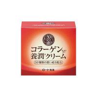 50の恵 コラーゲン養潤クリーム 90g ロート製薬