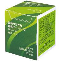 接客にぴったりの緑茶ティーバッグ お試し