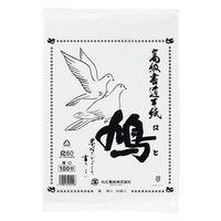 書道半紙 鳩 HATO-5.5-100 1箱(100枚×10袋) 丸石製紙