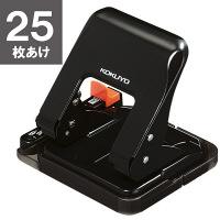 2穴パンチ ラクアケ PNーG25D 黒
