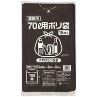 ゴミ袋 黒70L 15枚入