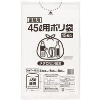 ゴミ袋 透明 45L