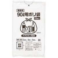 ゴミ袋 透明 90L