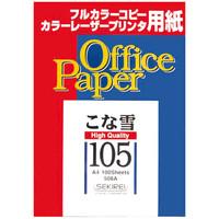 セキレイ ジツタ ケント紙 こな雪105(中厚) A4 508A 100枚入