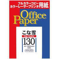 セキレイ ジツタ ケント紙 こな雪130(極厚) A3 509C 100枚入