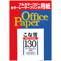 セキレイ ジツタ ケント紙 こな雪130(極厚) B4 509B 100枚入