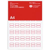 プリントできるインデックスラベル 大(27×34mm) 赤 1袋(840片)