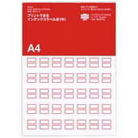 プリントできるインデックスラベル 中(23×29mm) 赤 1袋(1120片)