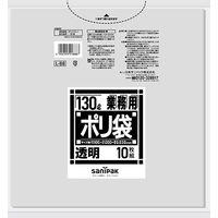 日本サニパック 業務用ポリ袋 透明 130L L-88 1パック(10枚入)