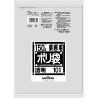 日本サニパック 業務用ポリ袋 透明 150L L-89 1パック(10枚入)