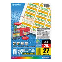 コクヨ カラーレーザー用耐水紙ラベル 27面 LBP-WP6927N 1袋(20枚入)