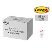 コマンド(TM) タブ ラミネートフィルム掲示用SS 1箱(408枚) CMR1-400L