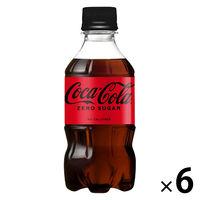 コカ・コーラ コカ・コーラゼロ 300ml 1セット(6本)
